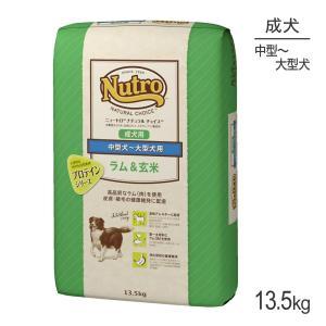 商品の特徴 ラム肉は、ビタミンB群と亜鉛を豊富に含む良質な自然素材です。プロテイン シリーズのラム&...