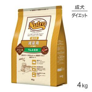 商品の特徴 本品は、肥満犬の減量に適した、効果的に摂取カロリーを抑えることができ、かつ栄養バランスに...