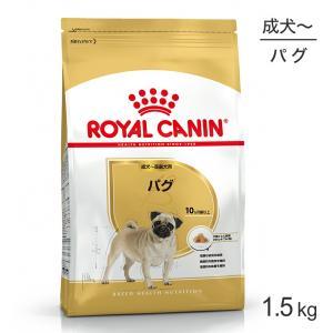 商品の特徴パグ成犬・高齢犬用(生後10ヵ月齢以上)皮膚は健康状態のバロメーターです。皮膚の健康を保つ...