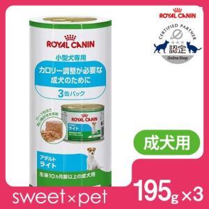商品の特徴肥満気味の小型犬(成犬時体重10kgまで)成犬用(生後10ヵ月齢以上) ロイヤルカナンのド...