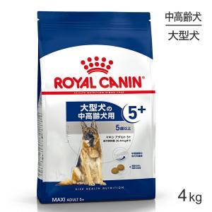 商品の特徴大型犬(成犬時体重26〜44kg)高齢犬用(5歳以上)