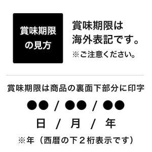 [正規品] ロイヤルカナン インドア 猫用 4kg [送料無料:北海道・九州・沖縄除く]|sweet-pet|02