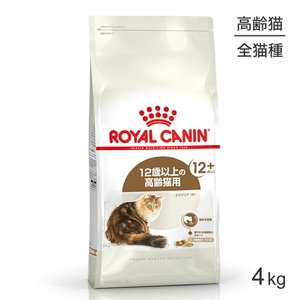 【正規品】ロイヤルカナン FHN エイジング12+猫用(4kg)