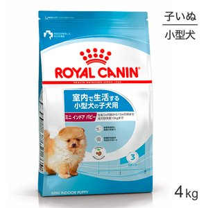 エントリーで10倍【正規品】ロイヤルカナン LHN   インドアライフジュニア (4kg)