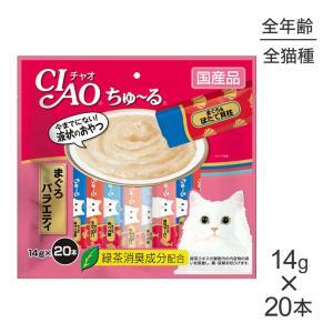 [正規品]いなば 猫 CIAO(チャオ) ちゅ〜る まぐろバラエティ 14g×20本
