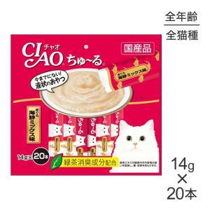 [正規品]いなば 猫 CIAO(チャオ) ちゅ〜る まぐろ 海鮮ミックス味 14g×20本