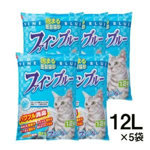 【セット】常陸化工 ファインブルー 12L×5袋 [送料無料:北海道・九州・沖縄除く]