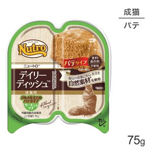 [正規品] ニュートロ デイリーディッシュ 成猫用 サーモン&ツナ 75g