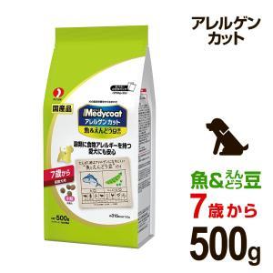 ペットライン メディコート アレルゲンカット 魚&えんどう豆蛋白 7歳から 高齢犬用  500g sweet-pet