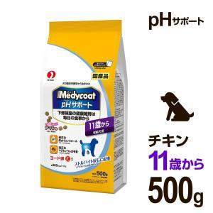 ペットライン メディコート pHサポート 11歳から 老齢犬用  500g|sweet-pet