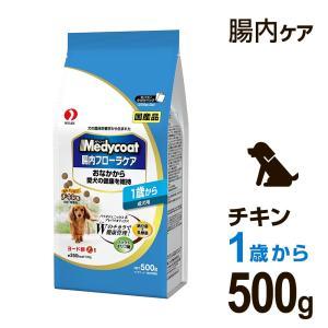 ペットライン メディコート 腸内フローラケア  1歳から 成犬用  500g sweet-pet
