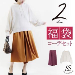 セットアップ レディース ニットパーカー パンツ おしゃれ オシャレ 2点セット キレカジ 30代 ...