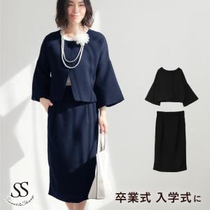 セットアップ スカートセットアップ 入学 卒業 ママ スーツ...