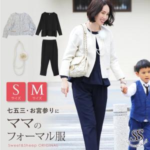 セットアップ レディース パンツスーツ ツイード ジャケット 母親 ママ 卒業式 入学式 30代 4...