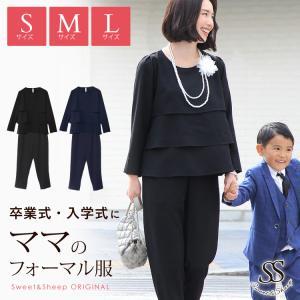 セットアップ レディース パンツスーツ フォーマル 服装 ママ 母親 卒業式 卒園式 入学式 入園式...