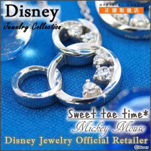 ディズニー ネックレス Disney ミッキーマウス シルバー ジュエリー アクセサリー レディース...
