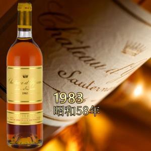 シャトー・ディケム 1983 750ml 貴腐ワイン ソーテルヌ 格付1級 CH.D'YQUEM...