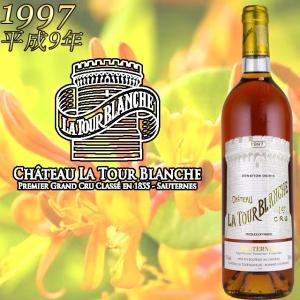 シャトー・ラトゥール・ブランシュ 1997 750ml 貴腐ワイン ソーテルヌ 格付1級