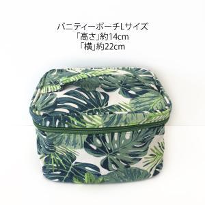 キャンバス素材(バニティーポーチMサイズ) ハワイアン雑貨 ハワイポーチ |sweetaloha