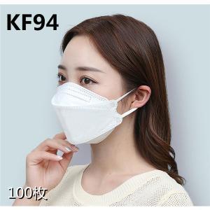 マスク KF94 100枚 柳葉型 メンズ レディース KN95 同級 4層構造 不織布 男女兼用 ...
