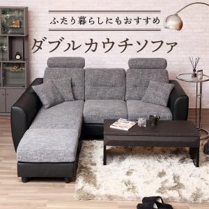 カウチソファ ソファー ダブルカウチ合成皮革 PVC 布 ファブリック グレー ブラック テトスイデコ スイートデコレーション|sweetdecoration