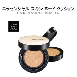 【送料無料】Essential Skin Nuder Cushion/エッセンシャル スキン ヌード クッション SPF50+ PA+++ sweetfashion