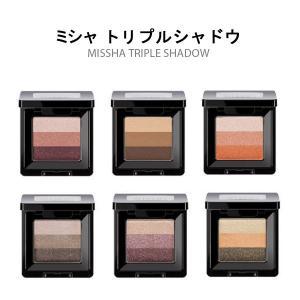 【送料無料】ミシャトリプルシャドウ MISSHA TRIPLE SHADOW sweetfashion