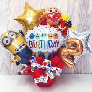 バルーンギフト プレゼント お祝い メッセージ無料 ミニオンとアンパンマンのハッピーバースデー|sweetflower