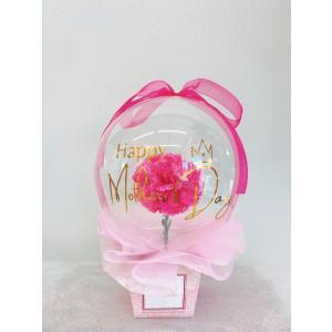 母の日  母の日ギフト メッセージ無料 お祝い バルーンギフト|sweetflower