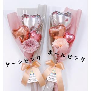 バルーンブーケ メッセージ無料 プレゼント|sweetflower