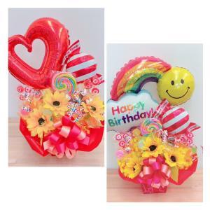 誕生日 Birthday キャンディブーケ  バルーンギフト|sweetflower