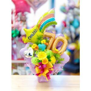 お祝い  古希 喜寿 卒寿 バルーン電報 バルーンギフト その他のお祝いにも|sweetflower