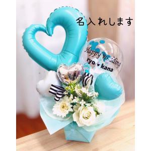 バルーンギフト バルーン電報 ウェディング メッセージ無料 お祝い|sweetflower