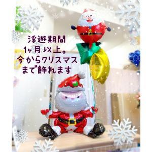 浮遊期間1ヶ月 クリスマスバルーン|sweetflower