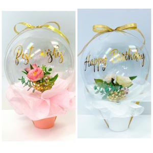 バルーンフラワー お祝い バルーン バルーンギフト|sweetflower