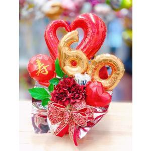 還暦 還暦のお祝い メッセージメッセージ無料|sweetflower