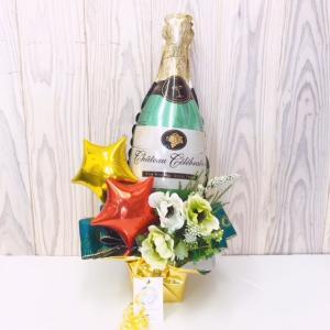 バルーンギフト 開店祝い リニューアルオープン シャンパンボトル|sweetflower