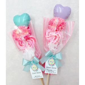 クリスマス バルーンギフト|sweetflower