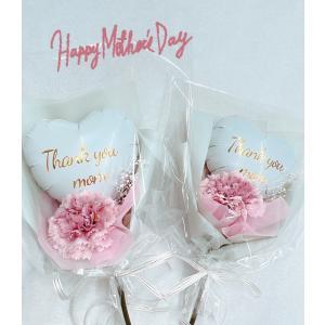 バルーンブーケ 誕生日プレゼント ギフト|sweetflower