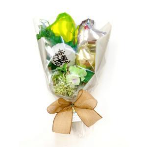 退職  バルーンブーケ お祝い メッセージ無料|sweetflower