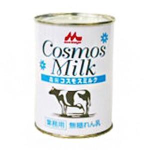 森永乳業 無糖練乳 コスモスミルク エバミルク 411g(常温)