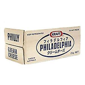 KRAFT (クラフト) フィラデルフィア 業務用 クリームチーズ 2kg(冷蔵)