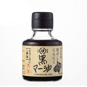 佳い食 熊本県産 焦がしにんにく 黒マー油 80g  (常温)