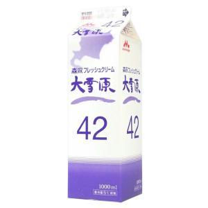 (予約商品)森永 フレッシュクリーム大雪原42 1000ml (冷蔵) sweetkitchen