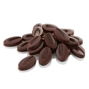 (訳アリ)(売り切り終売)ヴァローナ チョコレート フェーブ型 CARAIBE カライブ 66% 2...