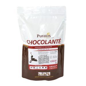 (PB)丸菱 製菓用チョコ ショコランテガーデナー ハイカカオ ダークチョコレート 72% 1kg(夏季冷蔵) sweetkitchen