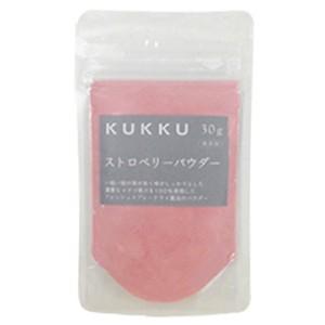 KUKKU クック ストロベリーパウダー 30g|sweetkitchen