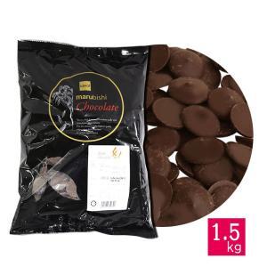 チョコレート ベリーズ 製菓用ミルクチョコ 41% 1.5kg (PB)丸菱(夏季冷蔵)B7197