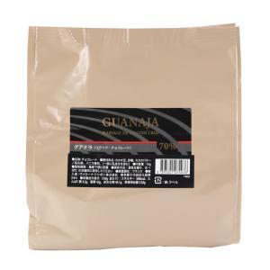 ヴァローナ ハイカカオ チョコレート フェーブ型 GUANAJA グアナラ 70% 1kg バレンタイン 手作り キット 業務用 (夏季冷蔵)