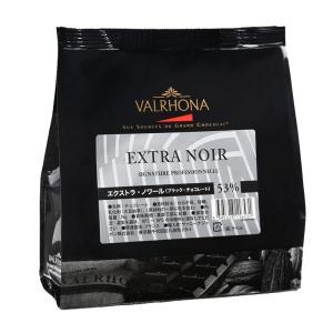 クリアーな風味のセミスイートタイプ製菓専用チョコレートです。 色調がはっきりしているのでチョコレート...